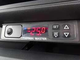 -25℃設定 サーマルマスター製冷凍機