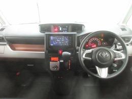 点検・車検などのメンテナンスは、」「メンテナンスパック」「オイルキープ」などお得なサービス商品をご用意しているトヨタカローラ和歌山にお任せください。