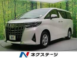 トヨタ アルファード 2.5 X 登録済未使用車 両側電動ドア 純正18アルミ