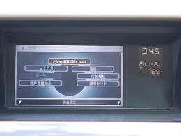 センターパネルにスッキリと収まった純正ナビ(DVD/CD再生、AM/FMチューナー)です!お気に入りの音楽・ラジオ番組を聞きながら楽しいドライブをお楽しみ下さいね♪