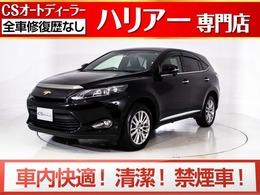 トヨタ ハリアー 2.0 プレミアム 禁煙/BIG-X9インチ/黒H革/パワーバックドア