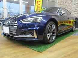 アウディ S5スポーツバック 3.0 4WD マトリクスLED・スポーツシート・