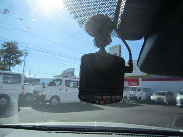 ドライブレコーダー付
