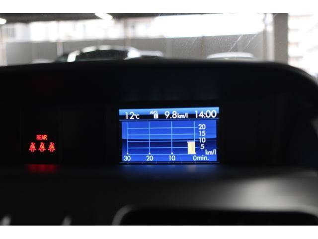 マルチファンクションディスプレイです。燃費情報・VDC作動状況・メンテナンス項目などをカラー画面で表示します。