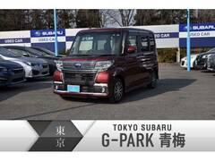 スバル シフォン の中古車 カスタム660 R スペシャル スマートアシスト 4WD 東京都青梅市 135.3万円