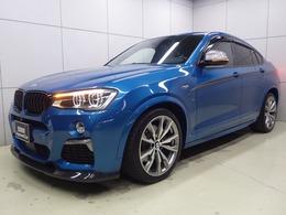 BMW X4 M40i 4WD ロングビーチブルーメタリック 認定中古車