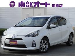 トヨタ アクア 1.5 G スマートキーメモリーナビシートヒーター付