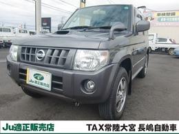 日産 キックス 660 RX 4WD ナビ 車検R4.4月