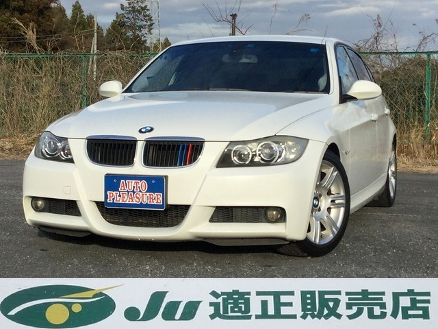 【お車のご紹介】H.19(2007)年 BMW 320i Mスポーツ パッケージ Mステアリング 社外マフラー ETC ホワイト 走行85,111km