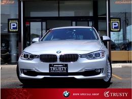 BMW 3シリーズツーリング 320i ラグジュアリー ディーラー下取車  1オナ 黒本革 1年保証