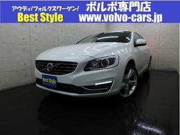 ボルボ V60 D4 クラシック ディーゼルターボ 2018モデル/インテリ/黒革/サンR/1オナ/保