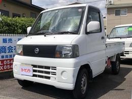 日産 クリッパートラック 660 DXエアコン付 最大積載量350Kg エアコン パワステ