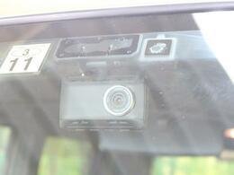 【ドライブレコーダー】万が一の事故のときもしっかりご対応させていただきます。