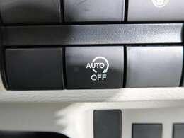 燃費に貢献、アイドリングストップ装備☆お財布に優しい車輌です☆