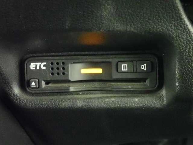 ETCあります。