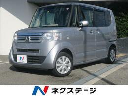 ホンダ N-BOX 660 C シティブレーキアクティブシステム