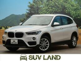 BMW X1 xドライブ 18d 4WD 衝突軽減 純正ナビ 禁煙車
