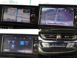 ブルートゥース搭載メモリーナビ&フルセグTV&バックカメラ付きです!人気のトヨタのSUV!C-HR★しかもハイブリッドGグレード車です!