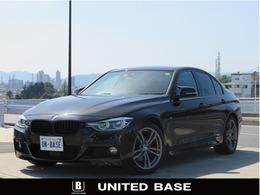 BMW 3シリーズ 320d セレブレーション エディション スタイル エッジ 後期型 400台限定 1オーナー 禁煙 ACC 黒革