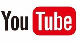 弊社Youtubeチャンネルにて『論より証拠』を公開中!30分程度の動画です。内外装隠さず公開しております。下記URLからお進みください。https://youtu.be/JfGKkuIxFdA