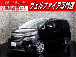 トヨタ ヴェルファイア 2.4 Z ゴールデンアイズ アルパインBIG-X/後席モニター/禁煙車
