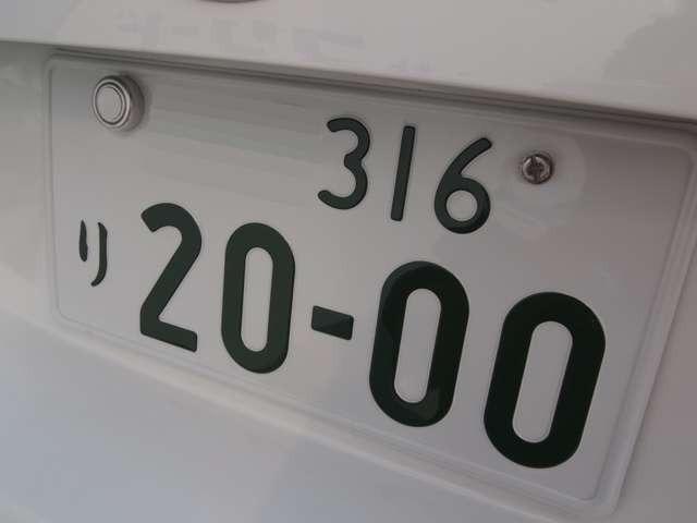 Aプラン画像:★当店で多い希望番号は、 R35の「・・35」、Z33&34の「・・33」、「・・34」などですが、お好きな数字や思い入れのある数字を希望される方も多くお見えです。例)「2002」、「3939」など。
