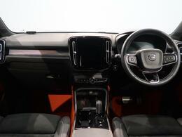 XC40 AWD Rデザインが入庫しました!!低走行!!開放的なガラスルーフ、harman/kardonサラウンドシステム等の装備が充実した1台となっております!!!