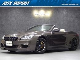 BMW 6シリーズカブリオレ 650i コンフォ-トP ベ-ジュ幌 白革カ-ボンエアロ