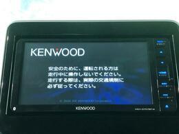 ケンウッド製SDナビ搭載!!フルセグTVやBluetoothオーディオなど、快適にドライブを楽しむ装備が充実しています!!
