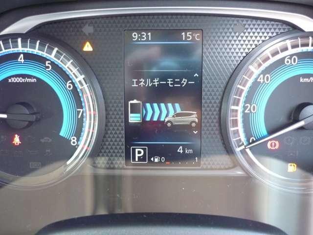 メーター内にはTFTのカラー液晶のマルチインフォメーションディスプレイ付き!■舵角センサー■運転サポート■エコドライブモニターがカラーで解り易く表示されます☆