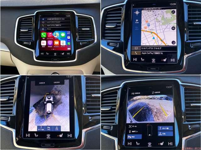 ◆インテリジェントテクノロジー「SENSUS(センサス)」を搭載し、様々な機能がこれ1台に。ナビはもちろん最新版に更新