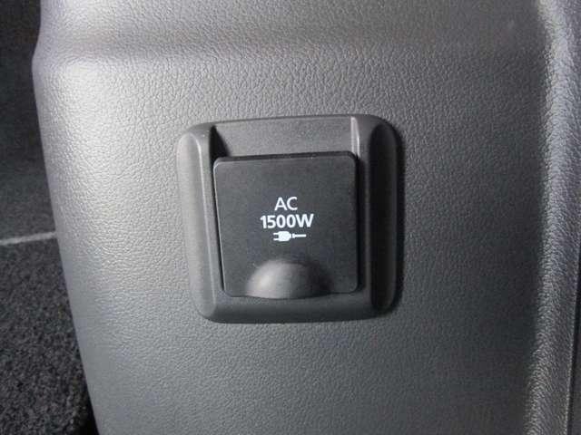 AC100V/1500W電源使えます!!