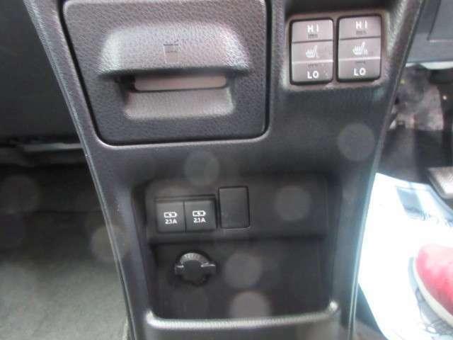 運転席シートの座面を温めるシートヒーター付き★冬の寒い日にドライバーをすぐに温めてくれます★冬の時期、一度体験したらヒーターなしでは運転できません★