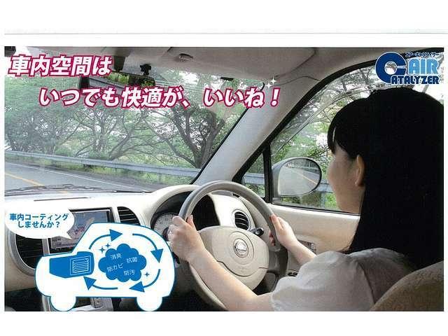 Bプラン画像:車両購入時に空気も綺麗な状態にしてみませんか?体臭、たばこ、ペット、食べ物、カビ・・・意外と気になるものです。ワコーズエアーキャタライザーなら一度の施工で効果1年間持続します。