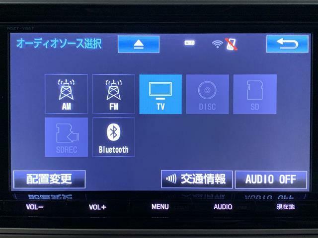 【純正9インチナビ(NSZT-Y66T)】CD/DVD/SD/フルセグTV/Bluetooth/音楽録音機能