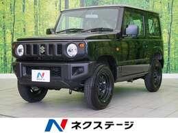 スズキ ジムニー 660 XG 4WD 4WD ターボ 5MT 届出済未使用車 禁煙車