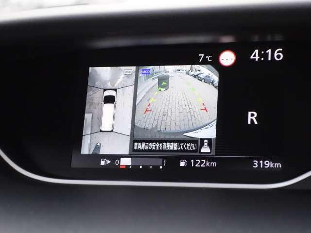 上空から見下ろしているかのような映像を映し出してスムーズな駐車をアシストしてくれるインテリジェント アラウンドビューモニター。