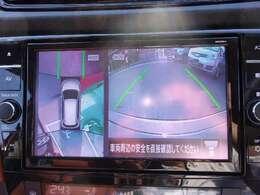 空から見下ろすように、ピッタリ駐車。「 アラウンドビューモニター(MOD[移動物 検知]機能付)(トップビュー、フロントビュー)(サイドブラインドビュー、バックビュー)切り替え」