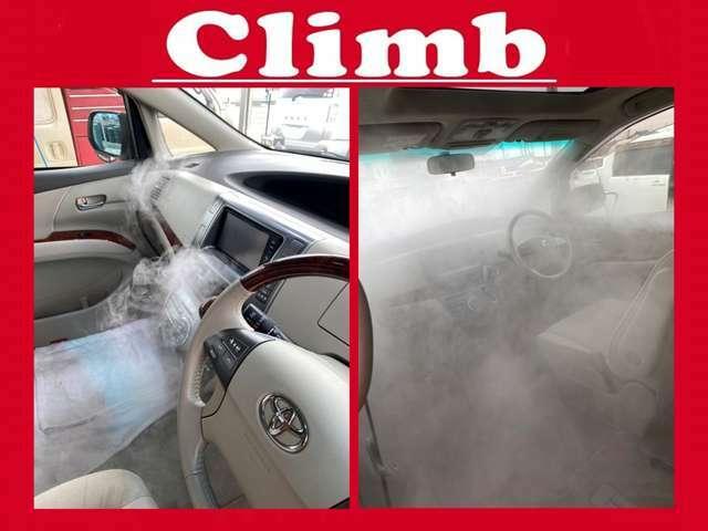 エアコンダクト内、車内全体を次亜塩素酸水で除菌消臭!