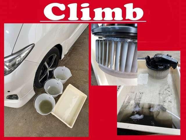 洗浄した汚水はボディ下の排水ホースより車外へ排出!洗浄すすぎを何度か繰り返します!ブロアファン(送風機)も外したついでにきれいに洗浄!