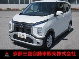 三菱 eKクロス 660 M 届出済未使用車