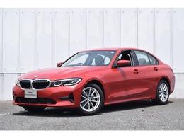 BMW 3シリーズ 320d xドライブ ディーゼルターボ 4WD 元試乗車 ACC 純ナビ Bカメ 電動リヤゲート