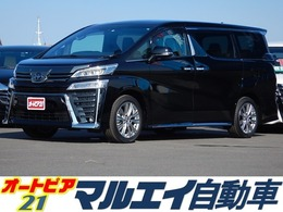 トヨタ ヴェルファイア 2.5 Z ゴールデンアイ 7人乗・両側電動・純正DSPオーディオ・ナビ