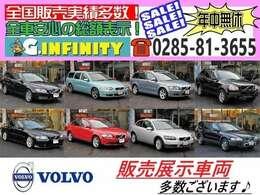 VOLVO♪ 販売展示車両 多数 ございます♪ 車種 や グレード も 豊富 です♪ご遠方でもご納車可能です♪オートローンもいつでも受付けております♪ご遠慮なさらず是非お気軽にお問合せ下さいませ♪