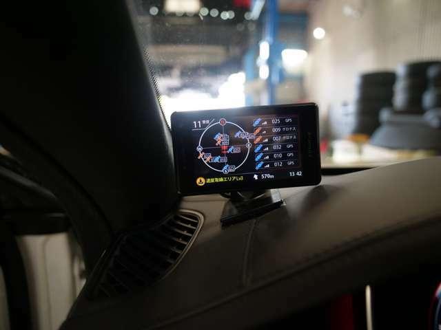 GPSレーダーが装備されています。4マチックで速度を感じないS63なので、レーダーは必須かも知れません。