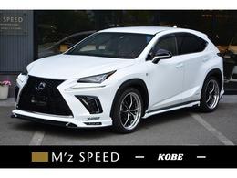 レクサス NX 300h Fスポーツ 4WD 3眼ヘッドライト ZEUS新車コンプリートカー