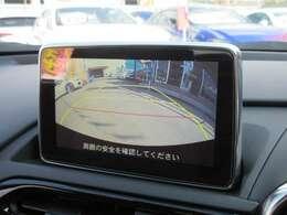 純正マツダコネクトナビ付き♪ ガイド線付バックカメラで駐車も安心ですね♪ 広角のカメラを使用しております♪