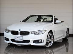 BMW 4シリーズ カブリオレ の中古車 435i Mスポーツ 茨城県土浦市 449.9万円