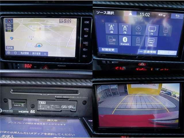 T-connectナビ:NSZT-W68T☆バックモニターつきなので車庫入れ苦手な方は便利ですね♪