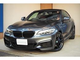 BMW 2シリーズクーペ M240i